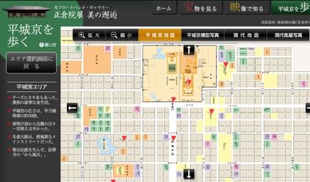 平城京地図