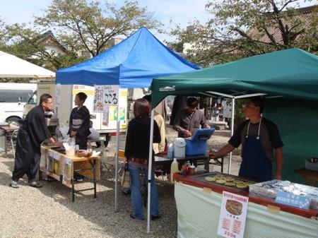 誠市では地場産品の販売も行っています