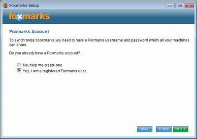Foxmarksアカウント情報の確認