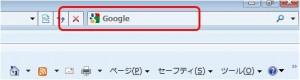 IE8の検索エンジンが「Google」に!