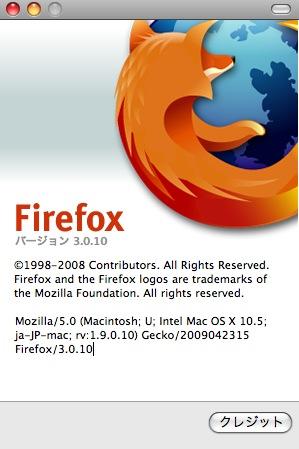 Firefox 3.0.10