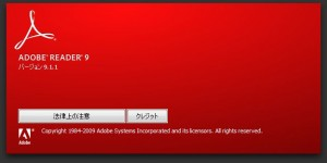 Adobe Reader 9.1.1