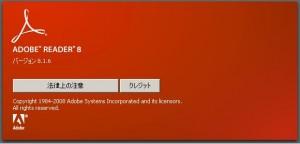 Adobe Reader 8.1.6