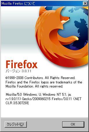 Firefox 3.0.11
