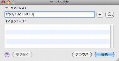 AppleTalkの場合はafp
