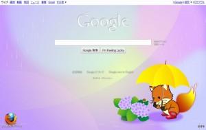Googleの背景を「フォクすけ壁紙」に変更してみました