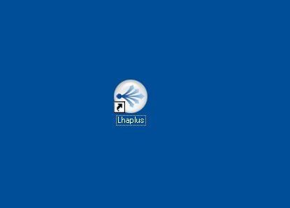 デスクトップに「Lhaplus」が登録される