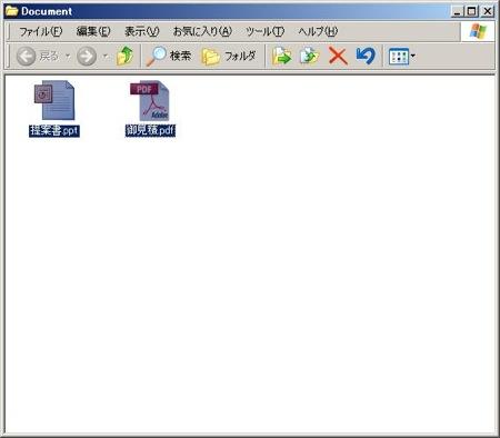 圧縮したいファイルを選択