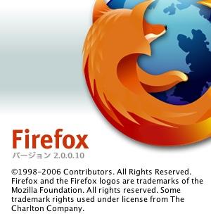 Firefox 2.0.0.10