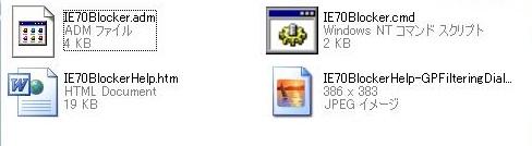 4つのファイルが解凍される