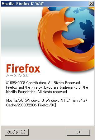 Firefox3.0