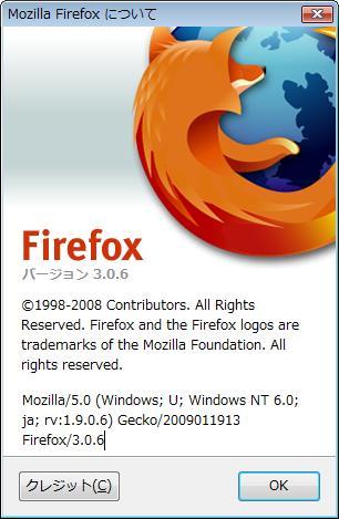 Firefox 3.0.6