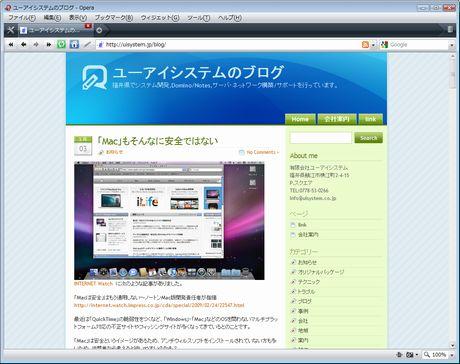 Opera 9.6