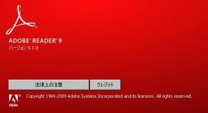 Adobe Reader 9.1