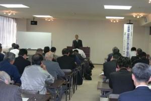 経済講演会「企業調査・倒産動向から見た今後の経済見通し」
