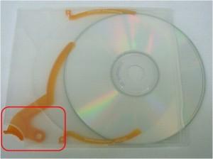CDを取り出す
