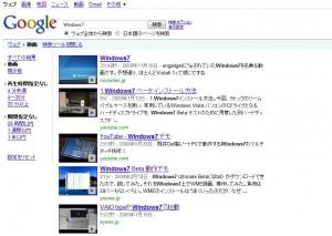 「検索ツール」から動画を選択