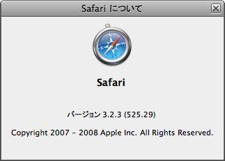Safari 3.2.3