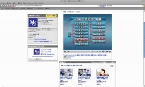 YouTube 法務省チャンネル