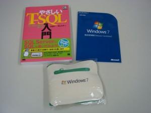 Windows7セミナーでいただいたグッズ