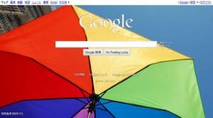 Googleが用意した「公開ギャラリー」から選択2