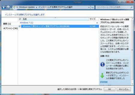 Windowsのショートカットの問題を修正します