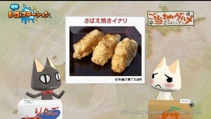 鯖江B級グルメの「さばえ焼きイナリ」も紹介されました